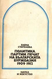 Политика, партии, печат на българската буржоазия 1909-1912