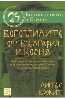 Богомилството и Европа - Богомилите от България и Босна
